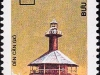 Can Gio Aval Lighthouse, Scott 2831, 14 Jun 1992