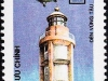 Mui Vung Tau Lighthouse, Scott 2382, 14 Jun 1992