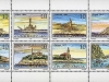 Booklet sheet | Lighthouses of the Adriatic and the Danube | 25 Jul 1991