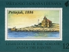Otocic Prisnjak L/H | Sc not listed, Mi MH5, SG 2720a, Yt ? | 25 Jul 1991 | booklet cover
