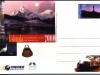 Argentina 2000 postal card