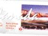 Canada envelope 2007