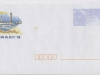 France 2003 pre-stamped envelope