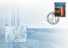 Latvia | Slītere L/H | FDC | 15 Mar 2019