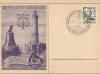 Germany postal card 1947 showing Lindau Lighthouse