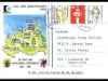 Germany privately printed postal card 1995