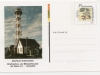 Germany privately printed postal card 2002