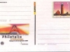 Germany postal card 2004