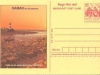 India postal card 2003 - Daman tourism