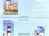 Mauritius 1999 Aerogramme