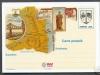Romania postal card