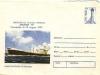 Romania pre-stamped envelope