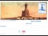 Romania postal card 1987