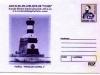 Romania pre-stamped envelope 2003