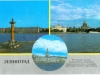 Russia postal card 1988