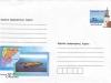Ukraine pre-stamped envelope 2006