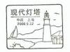 chn20060522c01