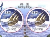North Korea 2008, sailing ships