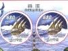 North Korea 2008, sailing ships