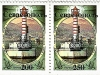 Novorossiysk L/H. Stamps were overprinted after the demise of the USSR and my be forgeries.