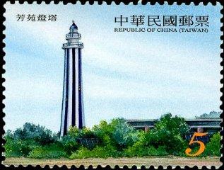 Fangyuan Lighthouse, 6 Mar 2014