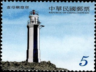 Chamu Yu Lighthouse, 6 Mar 2014