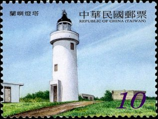 Lanyu Lighthouse, 6 Mar 2014