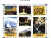 United States National Park Golden Eagle Pass stamps 1988