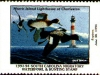 South Carolina Duck Stamp 1994