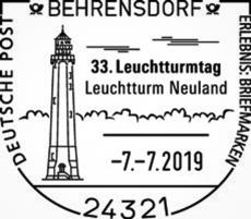 Neuland L/H | Germany 7 Jul 2019