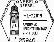 Amrun L/H | Germany 9 Jul 2019