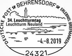 Neuland L/H   Germany 4 Aug 2019
