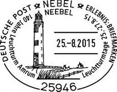 Amrum Lighthouse   25 Aug 2015