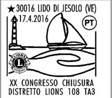 Porto Piave Vecchia (Jesolo) Lighthouse