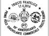 Lanterna di Trieste (Molo Santa Teresa) Lighhtouse