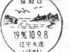 jpn1098c001