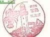 jpn111027c001