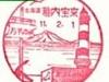 jpn1121c003