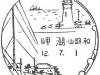 jpn1271c002