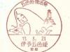 jpn13321c001