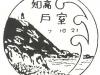 jpn71021c001