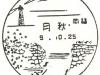 jpn91025c001