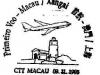 mac19951109c001