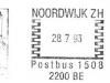 ned19930728c001
