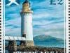Rubha nan Gall Lighthouse | Port of Tobrmory, Isle of Mull | 2016