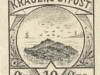 Kragero, Norway local post 10 ore 1886