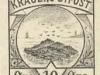 Kragero, Norway local post 10 ore 1886