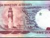 Bermuda 5 dollar banknote