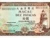 Macau 1984 10 Patacas banknote