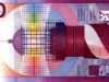 Netherland banknote